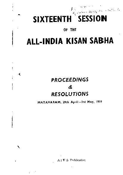 16th Conference Proceedings and Resolutions
