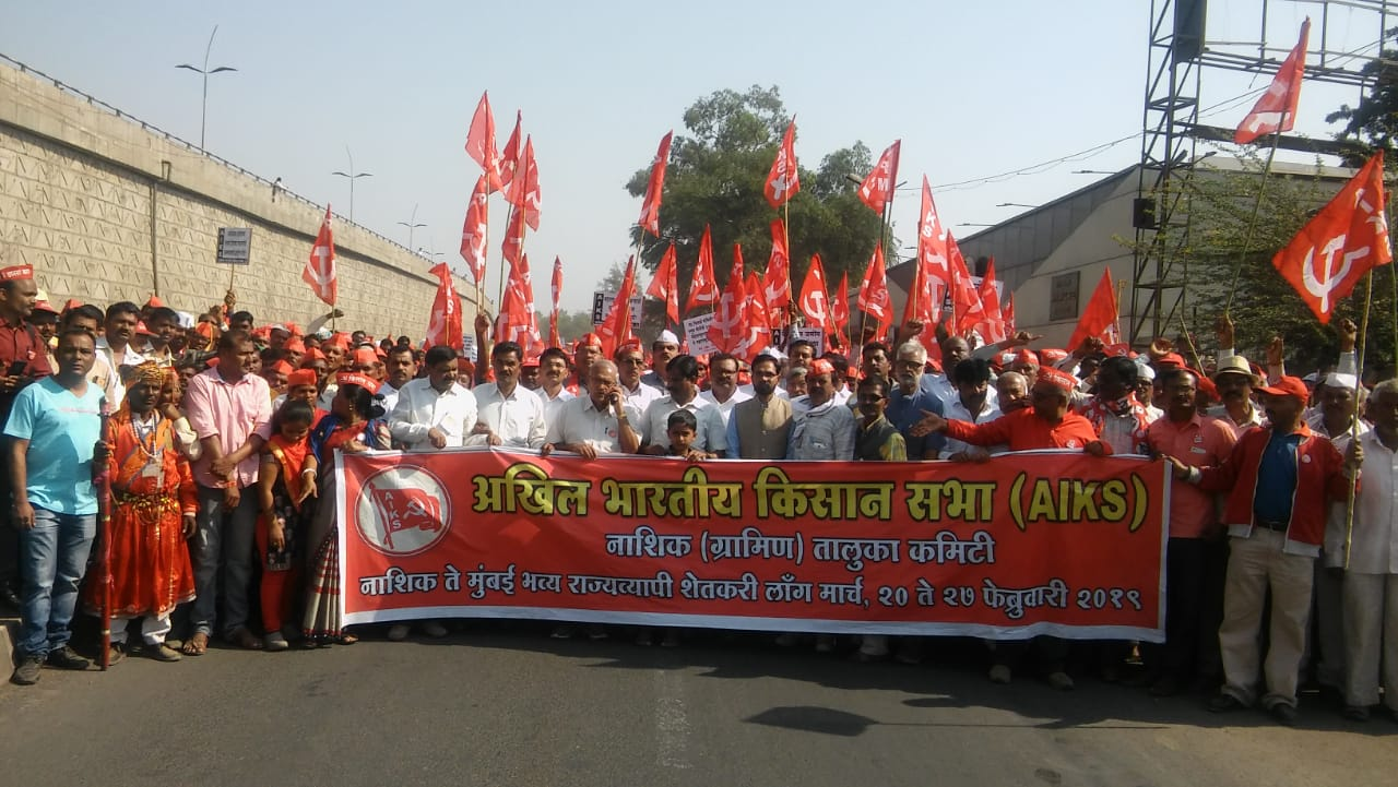 STATE GOVERNMENT BENDS WITHIN TWO DAYS TO AIKS-LED KISAN LONG MARCH